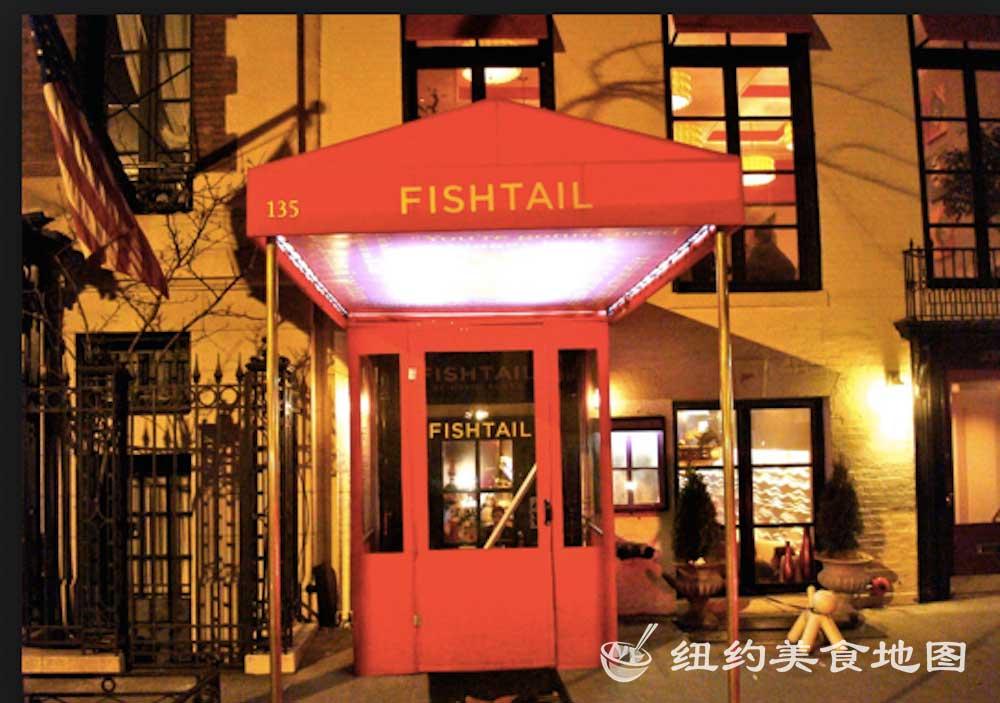 fishtail-by-DB-02