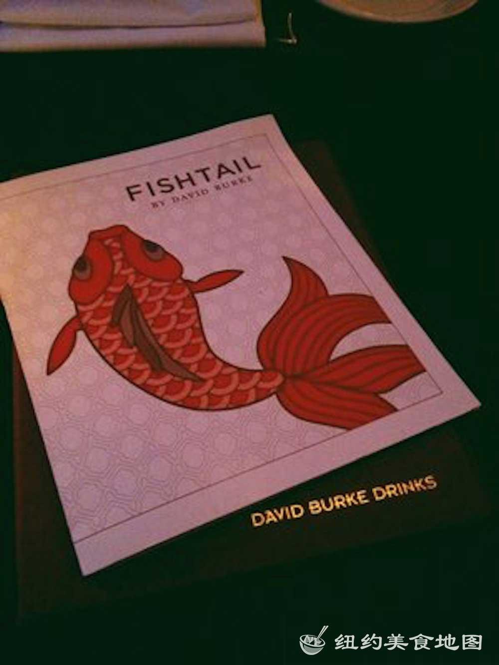 fishtail-by-DB-03