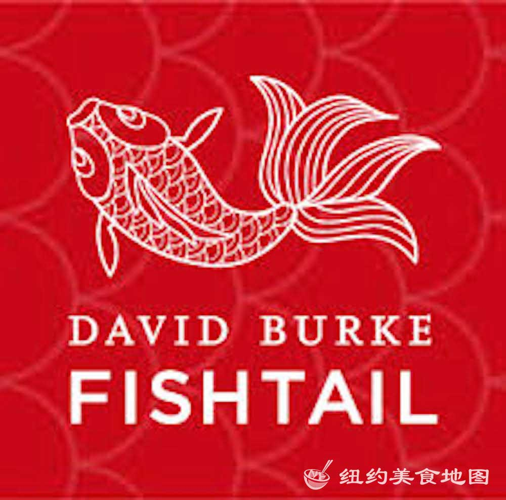 fishtail-by-DB-04
