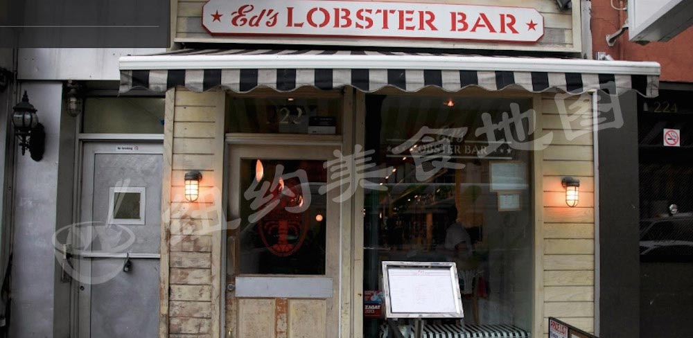 lobster-roll-31