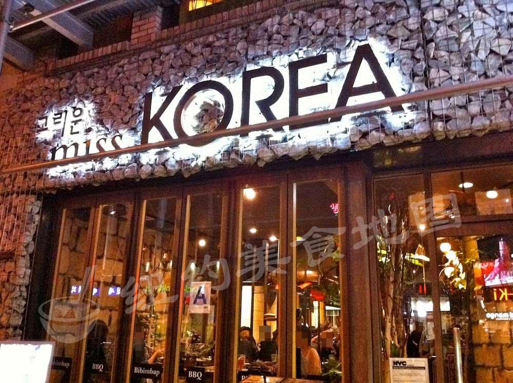 miss-korea-25