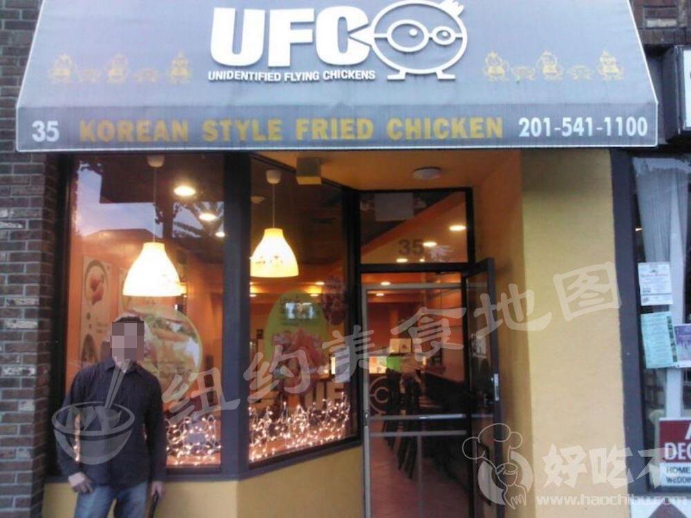 fried-chicken-05