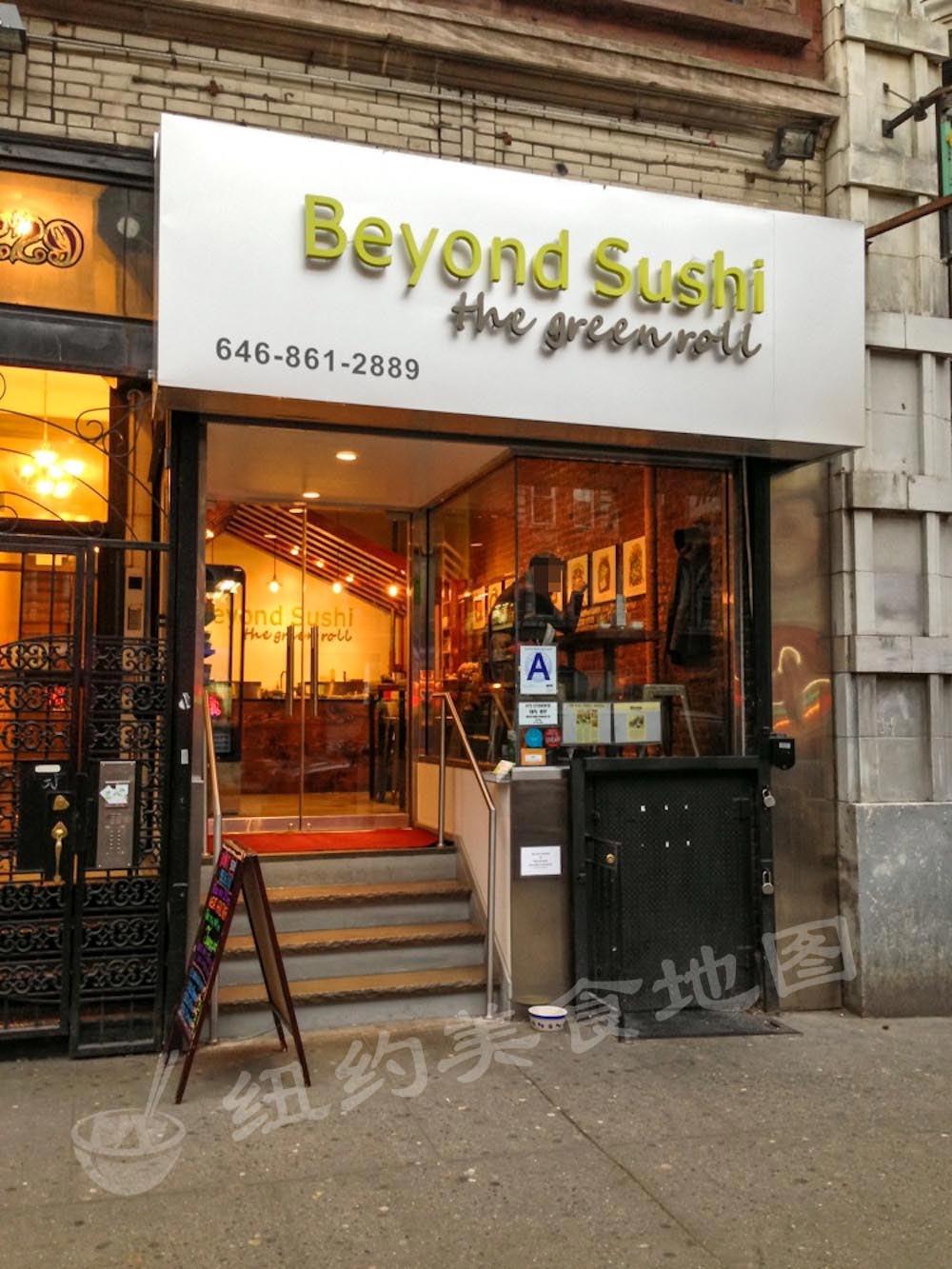 beyond-sushi-03