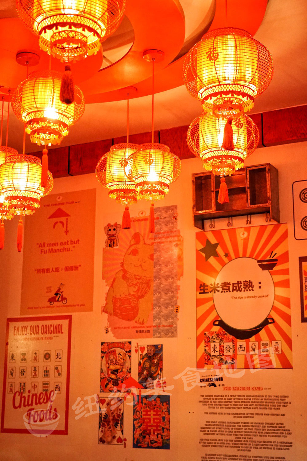 chineseclub22